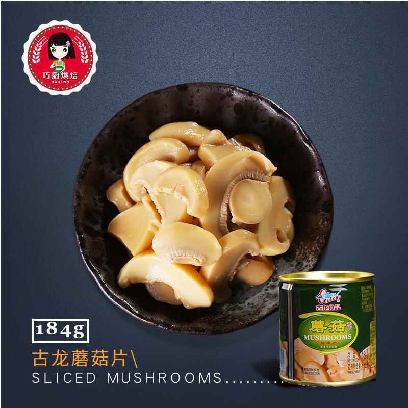 古龙蘑菇罐头 蘑菇片 披萨意面奶油蘑菇汤原料184g