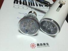 书画摄影作品展示射灯灯泡 LED 灯座E27 长杆射灯支架节能灯泡 全铝制作