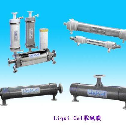 厂家直销美国liqui-cel脱气膜 Liqui-Cel 6x28  原装正品