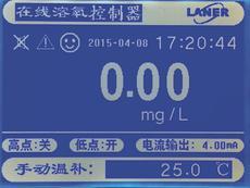泽钜 LC72-DO工业溶氧仪