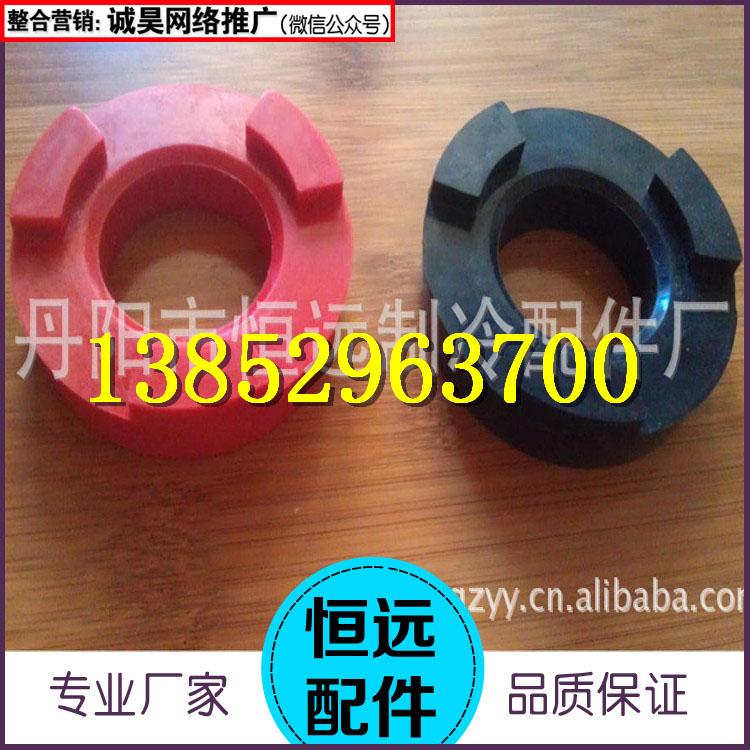 异型橡胶件定制 橡胶配件制品加工