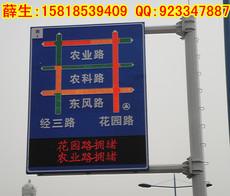 廠家直銷道路交通誘導LED顯示屏