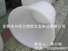 专业生产:大型塑料储水圆桶 防腐蚀溶液搅拌化工桶 食品级瓜果腌制圆桶批发