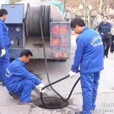 余姚管道疏通清洗维修安装服务