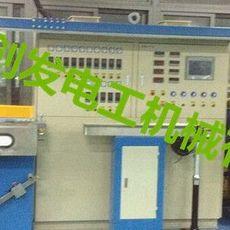 创电30+30+30三层绝缘线生产线