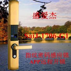 1706-C1盛爱杰指纹锁 指纹密码感应锁(安卓手机APP远程滚动码开门)