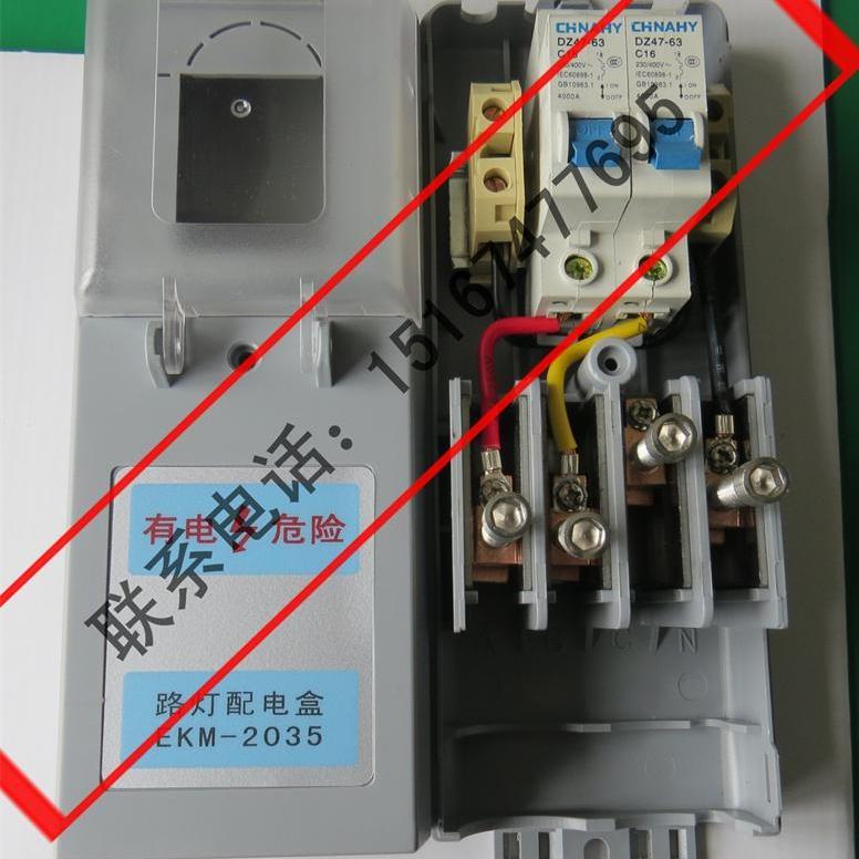 (泰科品牌)EKM2035路灯配电盒 路灯电缆保护盒