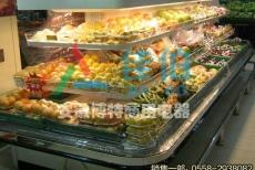 风冷岛柜,风冷环形岛柜,定做超市岛柜,超市岛柜价格,超市环形岛柜