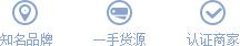 中国铸造生铁交易网