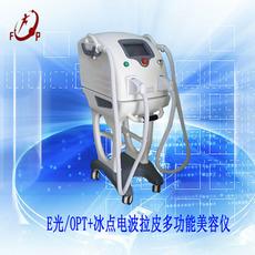 热销版美容院特供E光+RF大功率射频二合一美容仪器