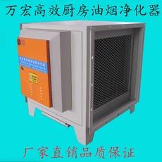 广东厨房油烟净化器油烟处理机油烟净化设备