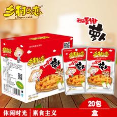 乡村之恋田埂排香辣萝卜酱泡菜萝卜干咸菜开胃下饭菜36gX20包