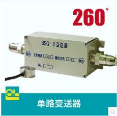 压力变送器单路接线盒 变送器接线盒 宁波传感器