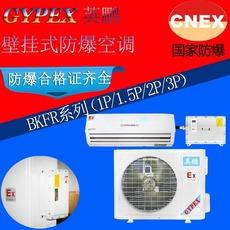 大同英鹏防爆空调  变电站电池库房用防爆空调BKFR-7.5