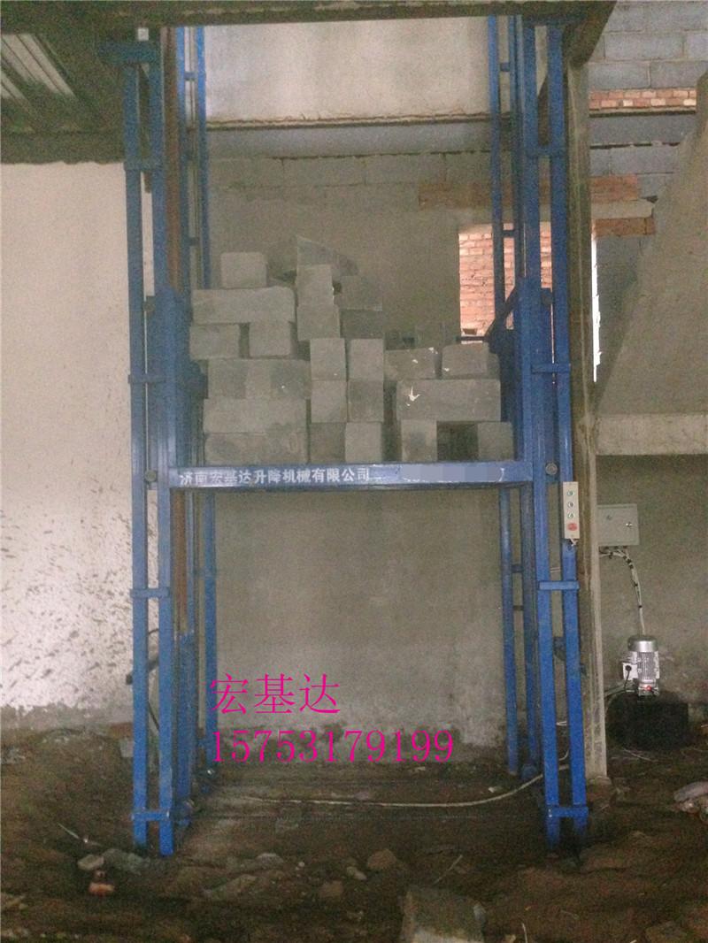 郑州宏基达导轨式升降机 厂房货梯 导轨液压升降机厂家图片