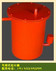 负压气阀式自动放水器出售,免运费