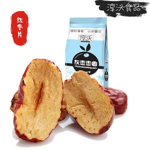 新品上架 红枣片210g大袋 枣圈独立包无核泡茶干新疆若羌脆枣