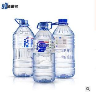 长白山 矿泉水 泉阳泉 天然弱 碱性水 饮用水