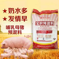 母猪预混料 奶水好 发情快 小猪成活率高