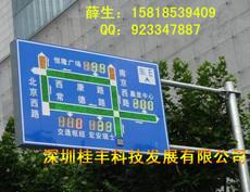 交通LED诱导屏厂家定制价格优惠