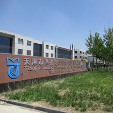 天津市小猫电缆有限公司 YTTW柔性防火电缆