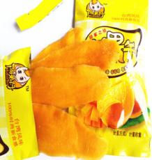 乐味淘供应 阿弟仔芒果干 独特风味 总代果脯 新货8月23日生产