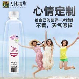 【心情定制】天地精华定制矿泉水350ml20瓶5箱