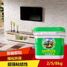 湘潭瓷砖粘结剂批发 湘潭瓷砖粘结剂厂家 保合建材