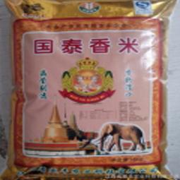 江西优质大米 国泰香米15kg/包 厂家批发 绿色农产品 无公害大米