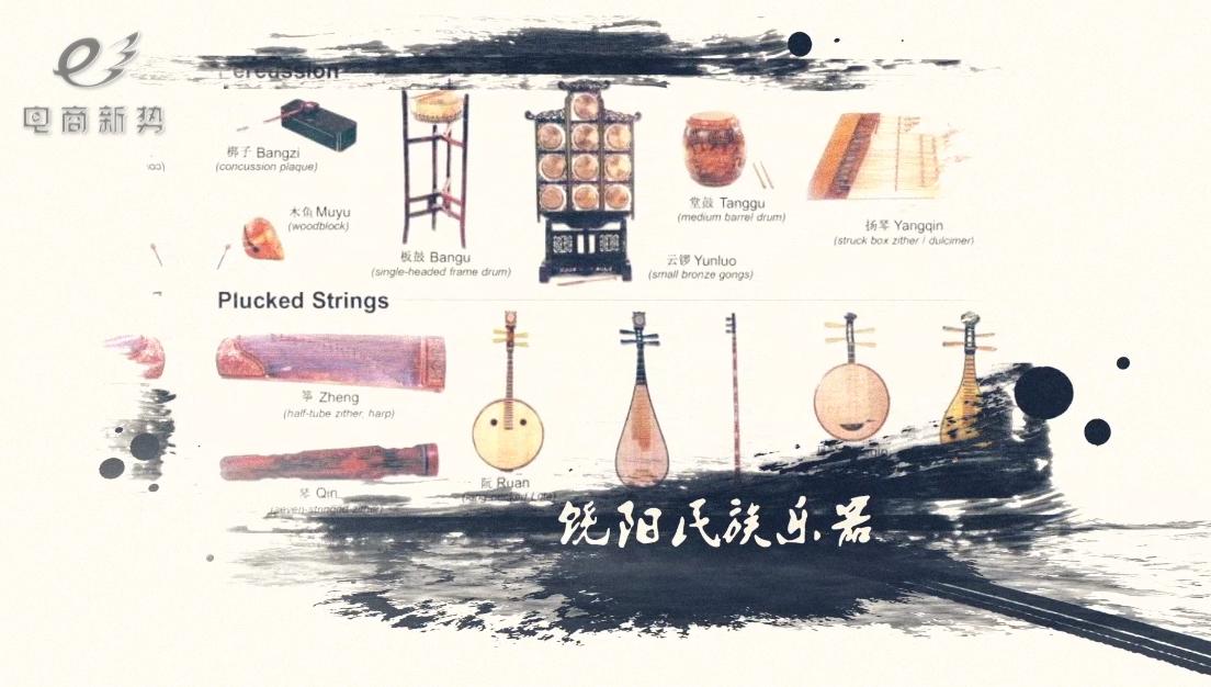 【网库微视】饶阳民族乐器