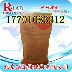 丙乳防腐砂浆 粘结力强 防水性能好