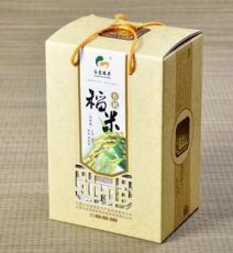 有机大米红米黑米糙米内蒙古特产 谷道粮原 有机农产品 五谷杂粮