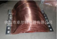 母线铜软连接厂家供应铜母线软连接