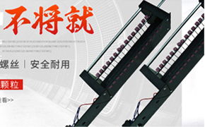 中国工业陶瓷产业网