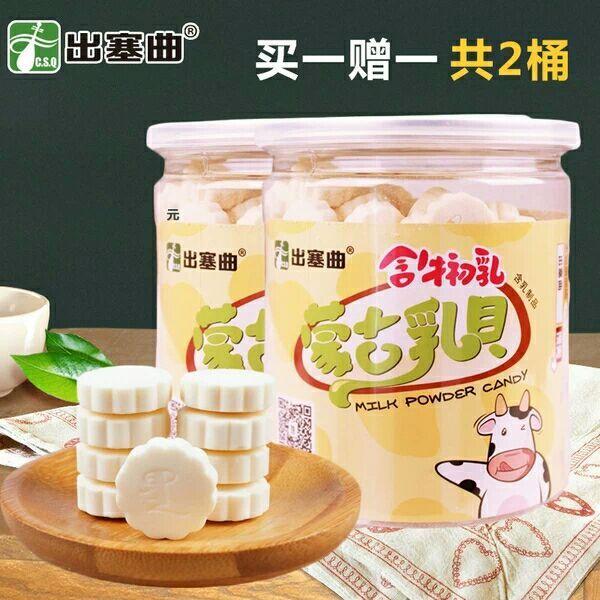 出塞曲干吃牛初乳奶片内蒙古特产奶酪高钙桶装儿童牛奶贝