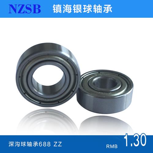 NZSB 688ZZ 16mm 8mm 5mm OP RS ZZ 深沟球轴承