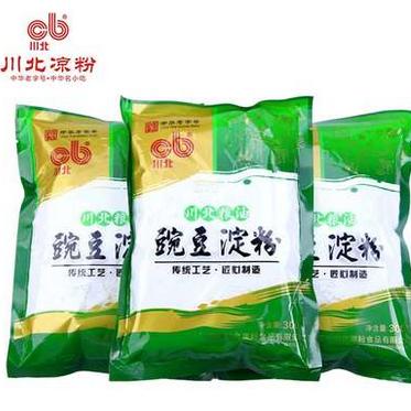 供应 四川特产豌豆淀粉 5袋组合装 川北凉粉伤心凉粉原料自制凉粉
