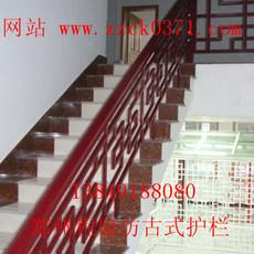 郑州中式护栏