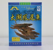 真宝斋肉庄 无锡地方特产 太湖凤尾鱼 江南风味 一盒6元,100g