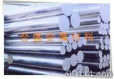 供应HOTVAR钼-钒热作合金工具钢 HOTVAR热作钢 HOTVAR材料成份 HOTVAR规格