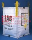 安徽顺科吨袋厂家加工定做批发价格表