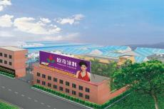 上海防水十大品牌招商