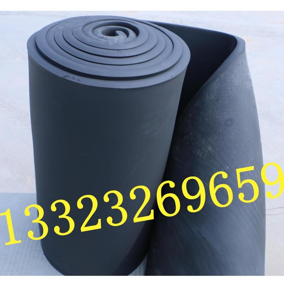 黑色橡塑发泡保温棉B1级B2级阻燃难燃橡塑板管价格生产厂家