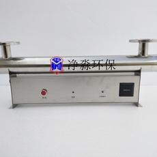 定州净淼JM-UVC-75紫外线杀菌消毒器