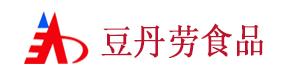 北京豆丹劳食品科技开发有限公司