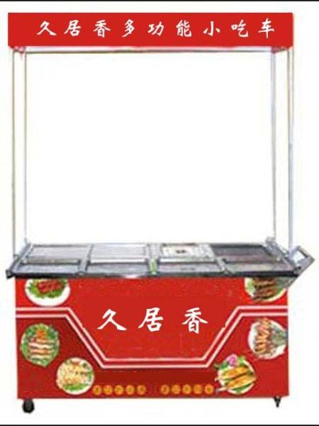 多功能烧烤车价格_低价出售多功能烧烤车价格–中国网库