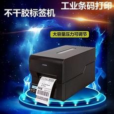 西铁城CITIZEN工业条码打印机CL-E720不干胶标签机打印精度203DPI