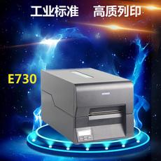 西铁城不干胶条码打印机 CL-E730 300DPI条码标签打印机 原装正品