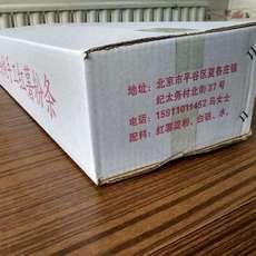 文龙纯天然手工红薯粉条每斤现价28元欢迎选购