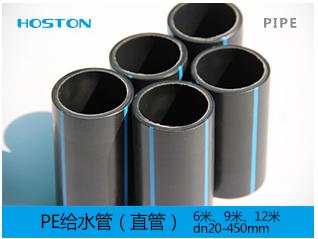 供应HDPE水管SDR21 0.8Mpa(外径125mm 壁厚6mm)